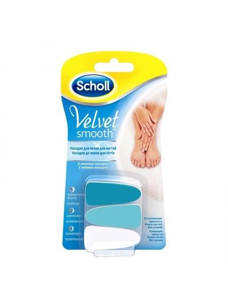 Scholl сменные насадки для электрической пилки Velvet Smooth для ухода за ногтями