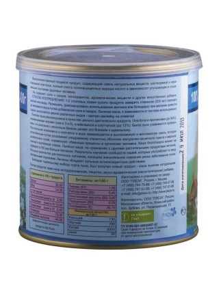 Каша льняная со вкусом Вишни (400г)